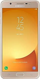 Samsung J7 Max G615F/DS 32GB Gold, Dual Sim, 5.7