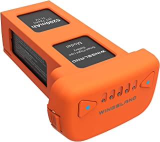 WINGSLAND MINIVET Intelligent Flight Battry, 5200mAh/12.6V, New Replacement, Li-Polymer Batteries Drone (Orange)