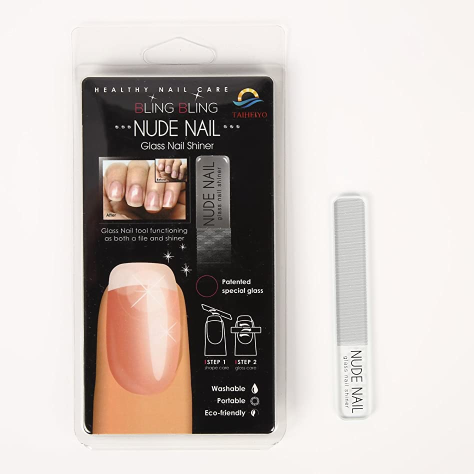 徒歩でエチケット手配するヌードネイル NUDE NAIL ガラ ス製爪磨き ガラスネイルシャイナー GLASS NAIL SHINER TAIHEIYO (1本) 爪やすり 爪みがき