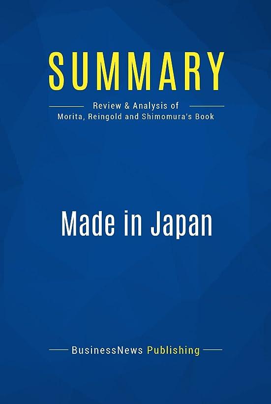 嫌がらせ連想する必要があるSummary: Made in Japan: Review and Analysis of Morita, Reingold and Shimomura's Book (English Edition)
