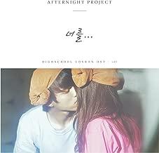 High-school:Love on OST Vol.6