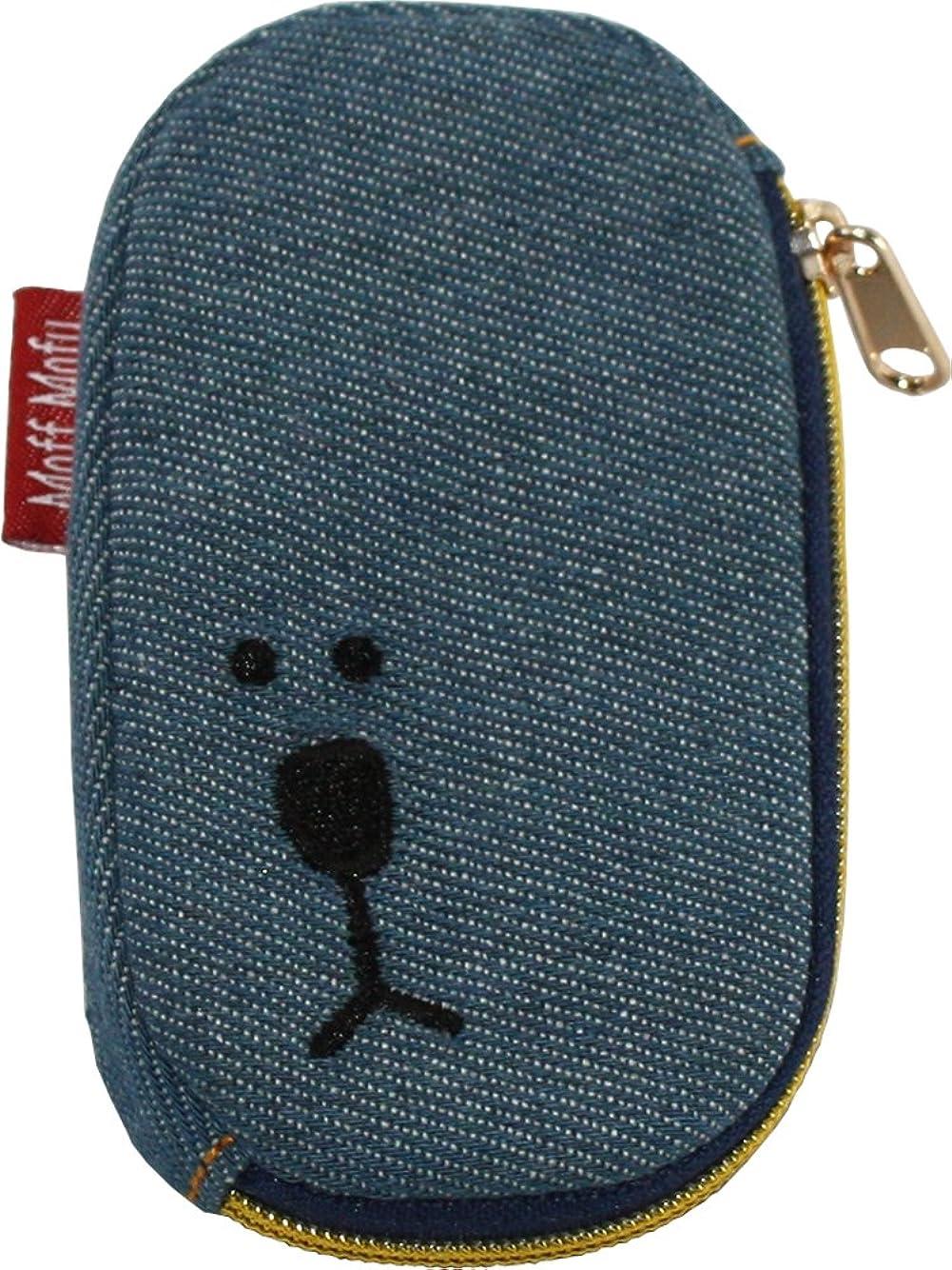 同情人類抱擁モフモフ デニム スマートキーケース ブルー ILF-8911
