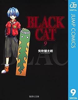 BLACK CAT 9 (ジャンプコミックスDIGITAL)