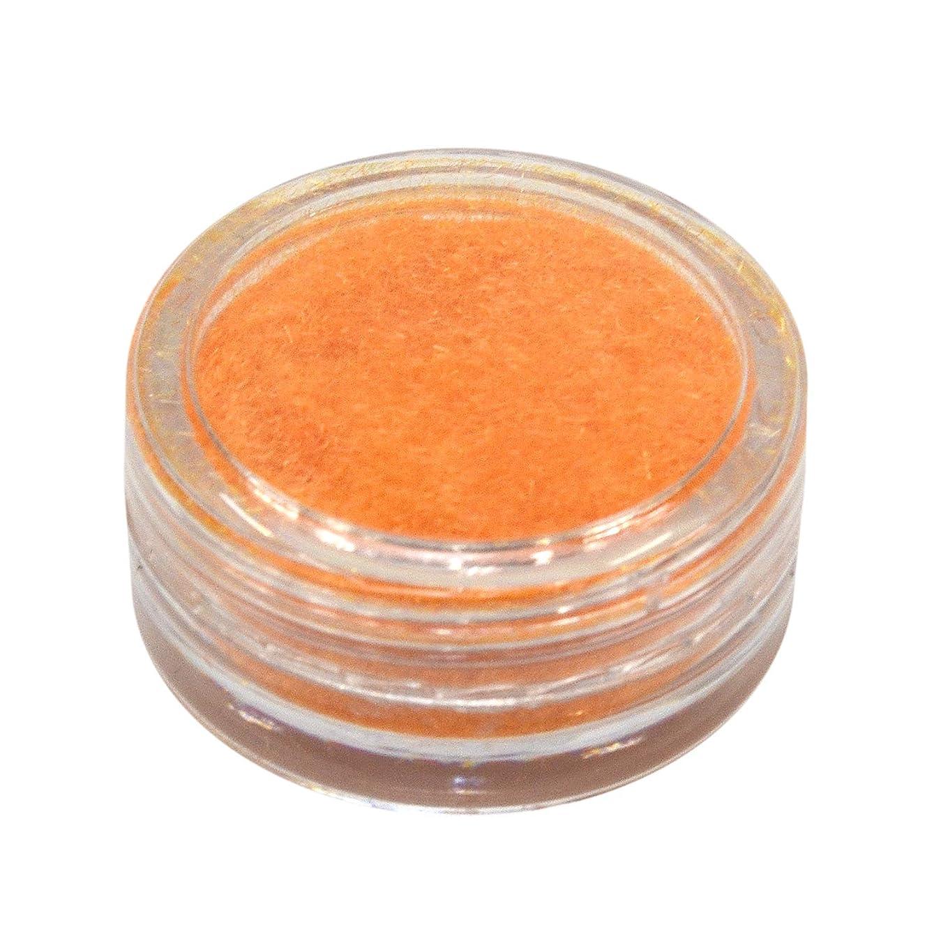 意気揚々些細な超音速ネルパラ ベルベットパウダー #30 オレンジ