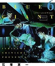 BLUE GIANT (6) (ビッグコミックススペシャル)