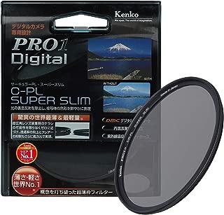 Kenko PLフィルター PRO1D サーキュラーPL スーパースリム 49mm コントラスト上昇・反射除去用 324912
