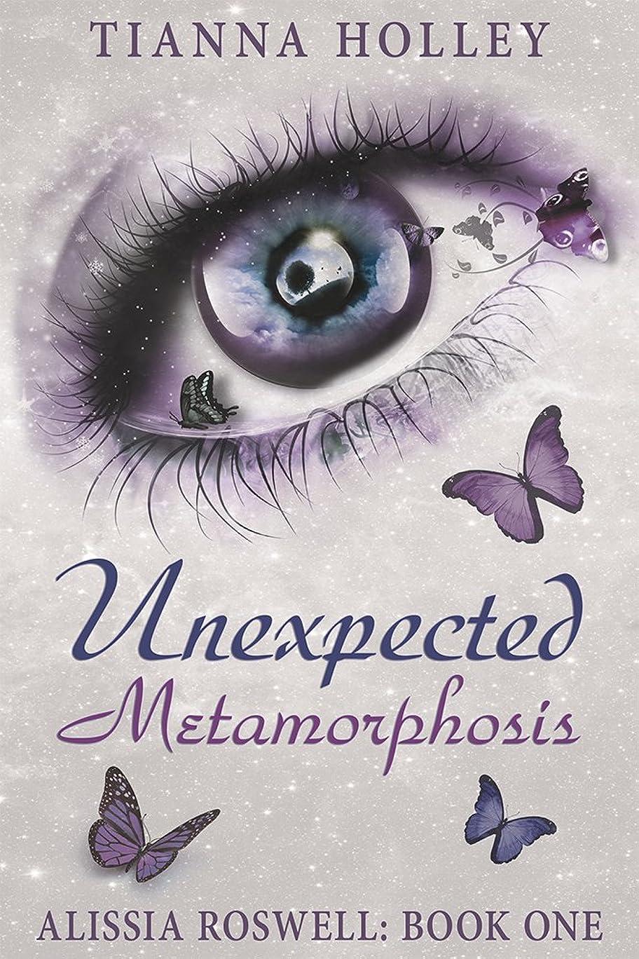 道徳のいくつかのピアUnexpected Metamorphosis (Alissia Roswell Book 1) (English Edition)