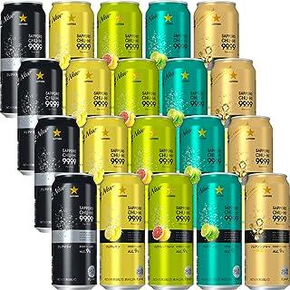 【Amazon.co.jp限定】 サッポロ 99.99 フォーナイン 5種類20本飲み比べセット [ チューハイ 500ml×20本 ]