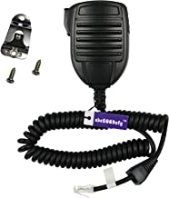 abcGoodefg MH-67A8J Handheld Speaker Microphone Mic for Yaesu/Vertex Radios VX-2100 VX-4500 FT-817 FT-900 RJ45 8 PIN
