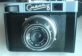 LOMO Smena 8 35mm USSR Soviet Russian film Camera