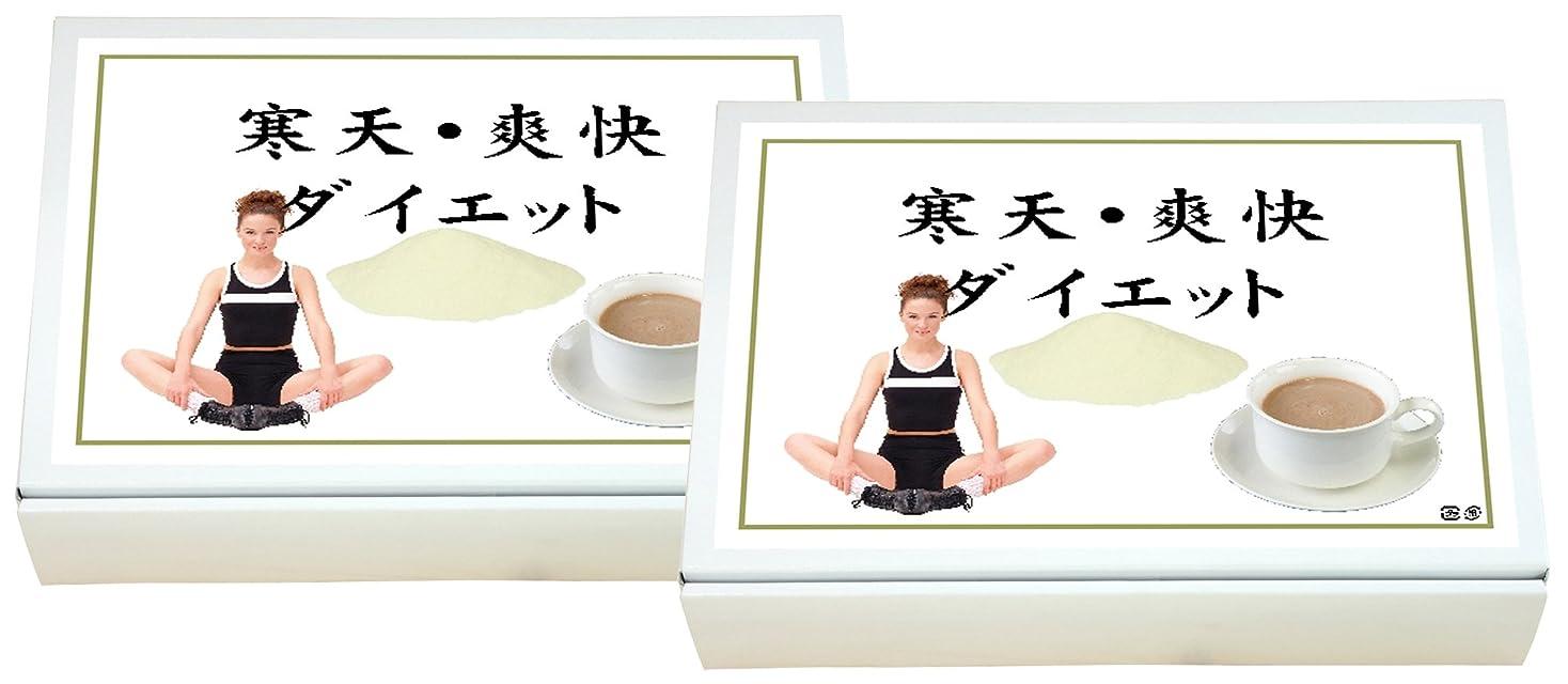 強打食用レッドデート自然健康社 寒天?爽快ダイエット 16食×2個 アルミ袋小分け包装