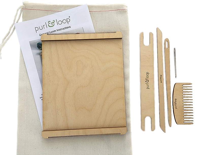 Purl & Loop Birch Stash Blaster Weaving Loom (SB 12.0 + Accessories)