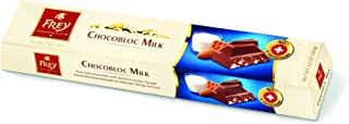 Frey Chocobloc Milk Bar - 3.5 Ounces - Pack of 12 Chocolates