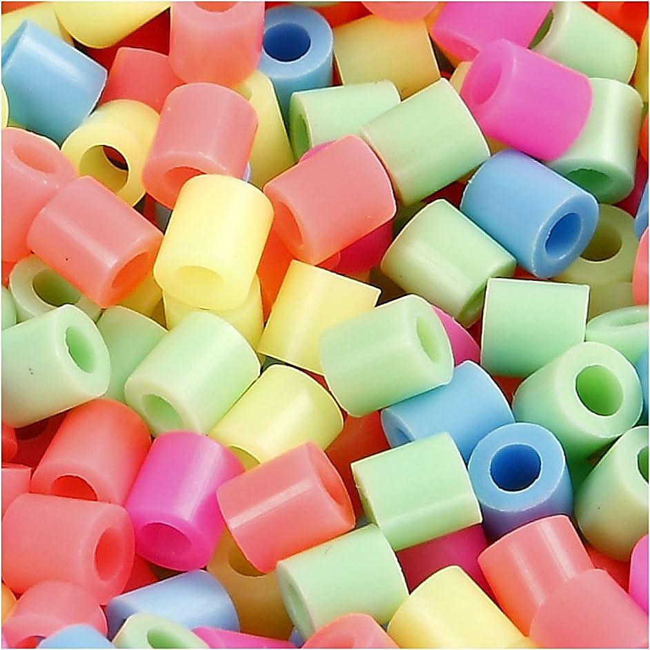 Nabbi Melting Beads in Bucket, Plastic, Pastel, 5000-Piece