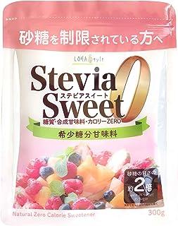 LOHAStyle ステビアスイート 300g 砂糖の約2倍甘さ カロリーゼロ 天然甘味料 糖質制限 [M便 1/6]
