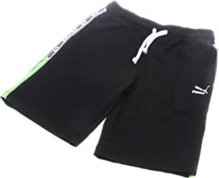 PUMA Boy's Pull-On Knit Logo Print Shorts; Black/White/Green (Medium, 10-12)
