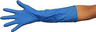 ショーワグローブ 【パウダーフリー】No.887 ニトリスト・スーパーロング 50枚入 ブルー Lサイズ 1函