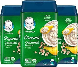 Gerber (ガーバー) オーガニック オートミール ベビーフード - 45食分 オートミール(バナナフレーク入り) ベビーシリアル 2nd Foods (セカンドフーズ) モグモグ期 離乳食 227g (3パック)