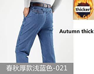 Robin Santiago Mens Jeans Long Jeans Large Size Elastic Waist Casual Fashion Pants Denim Trousers Brand Slim Fit