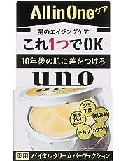 UNO(ウーノ) ウーノ バイタルクリームパーフェクション 90g オールインワン シトラスグリーンの香り(微香性)