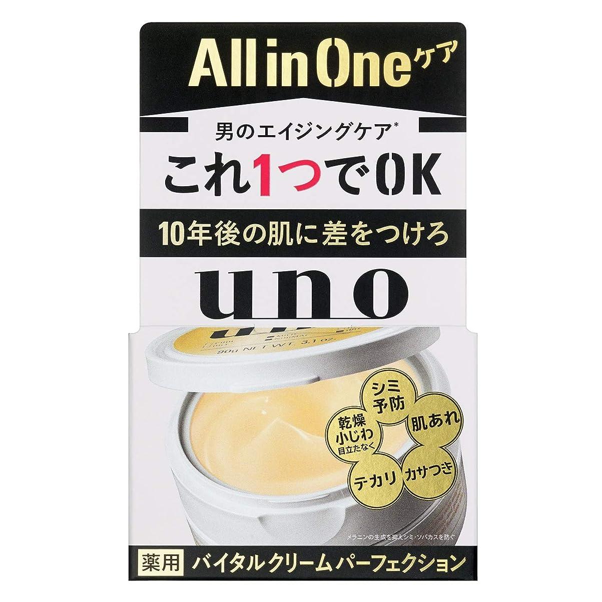フットボール数学団結UNO(ウーノ) ウーノ バイタルクリームパーフェクション 90g オールインワン シトラスグリーンの香り(微香性)