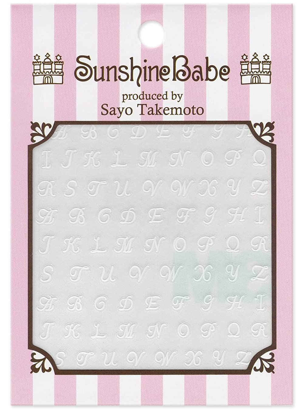 まだらタイル襟サンシャインベビー ジェルネイル 武本小夜のネイルシール Sayo Style アルファベット1 ホワイト