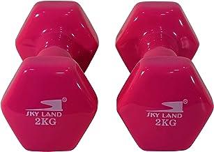 Skyland Unisex Adult Deluxe Vinyl Dumbbells, Pink, L 17 x W 15 x H 7 cm, Set of 2(EM-9219R-2)