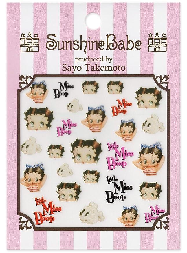 彼女の気になる晩ごはんサンシャインベビー ジェルネイル 武本小夜のネイルシール Sayo Style Little Miss Boop