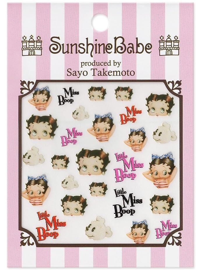 ダルセットこどもセンター同時サンシャインベビー ジェルネイル 武本小夜のネイルシール Sayo Style Little Miss Boop
