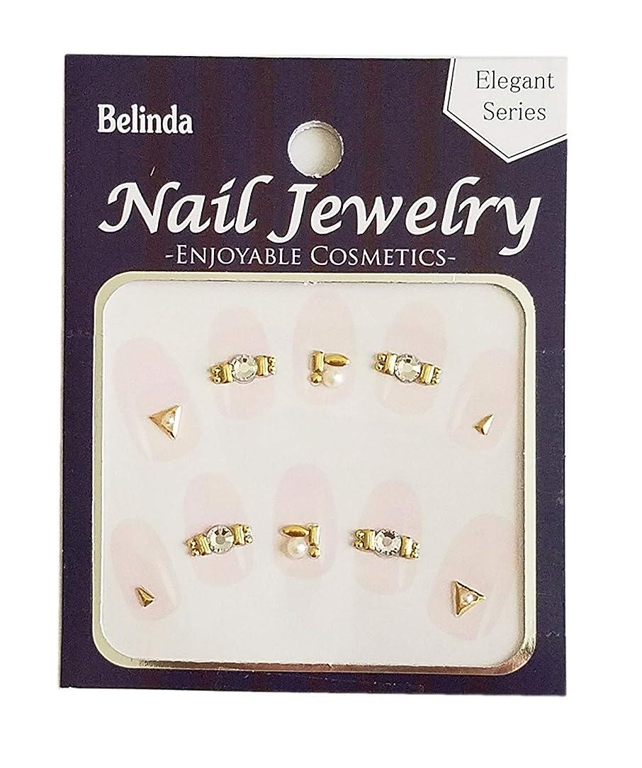 グリップドレインたぶんBelinda Nail Jewels No.425