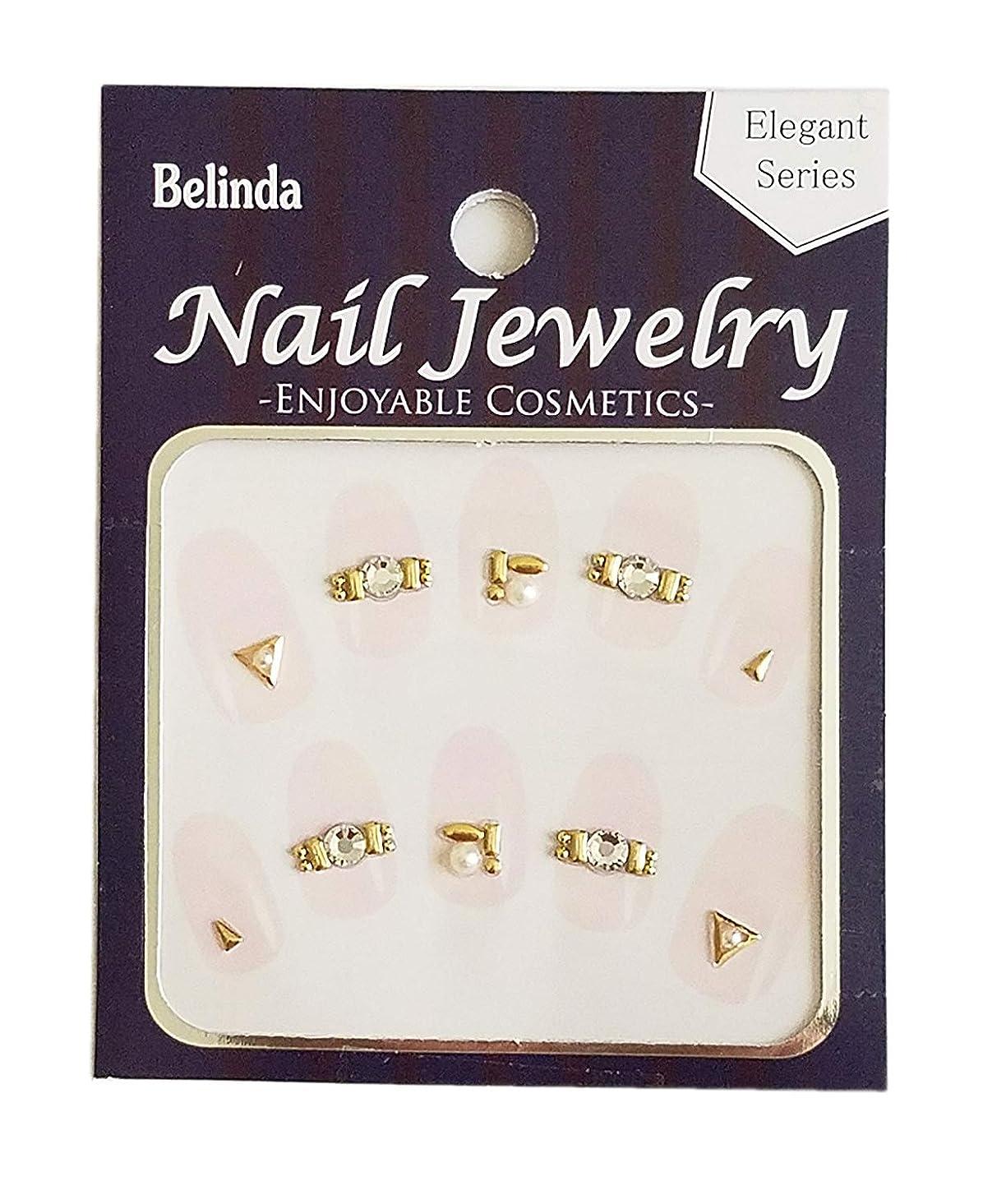 貸す事前デュアルBelinda Nail Jewels No.425