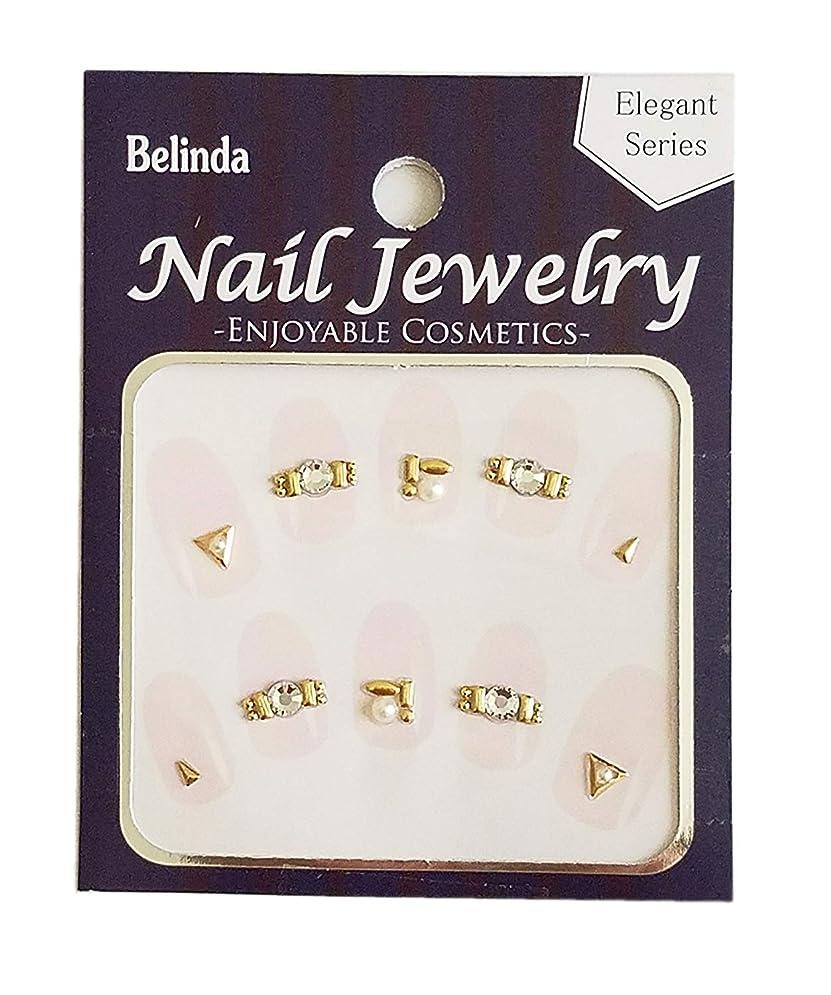 亜熱帯水分トレイBelinda Nail Jewels No.425