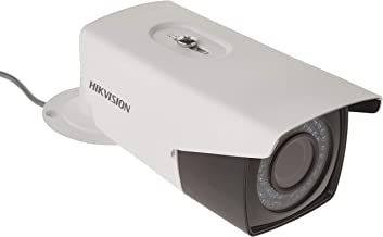 HIKVISION Dome Camera, White (DS-2CE16D1T-AVFIR3)
