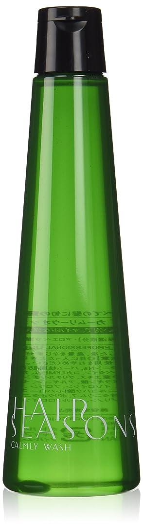 四面体サンダーディレイデミ ヘアシーズンズ シャンプー カームリーウォッシュ 250ml