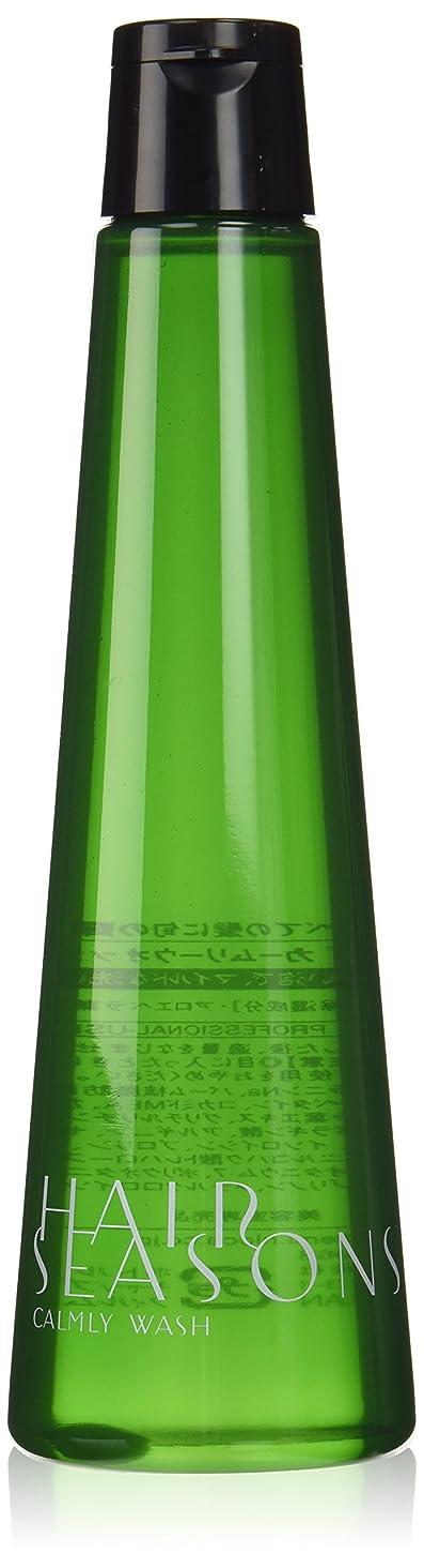 テスト一杯適度なデミ ヘアシーズンズ シャンプー カームリーウォッシュ 250ml