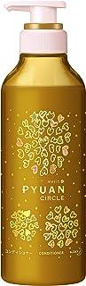 PYUAN(ピュアン) メリットピュアン サークル (Circle) ピーチ&プラムの香り コンディショナー ポンプ 425ml tsumori chisato コラボ
