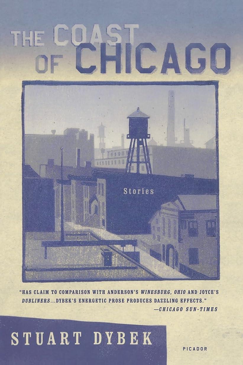 ホラーほこり共同選択The Coast of Chicago