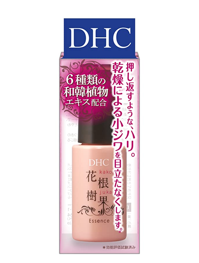 ほぼ序文発表するDHC 花根樹果 エッセンス (SS) 25ml