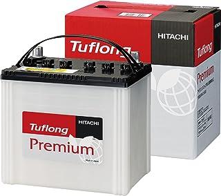 HITACHI [ 日立化成株式会社 ] 国産車バッテリー アイドリングストップ車&標準車対応 [ Tuflong Premium ] JP Q-85R/95D23R