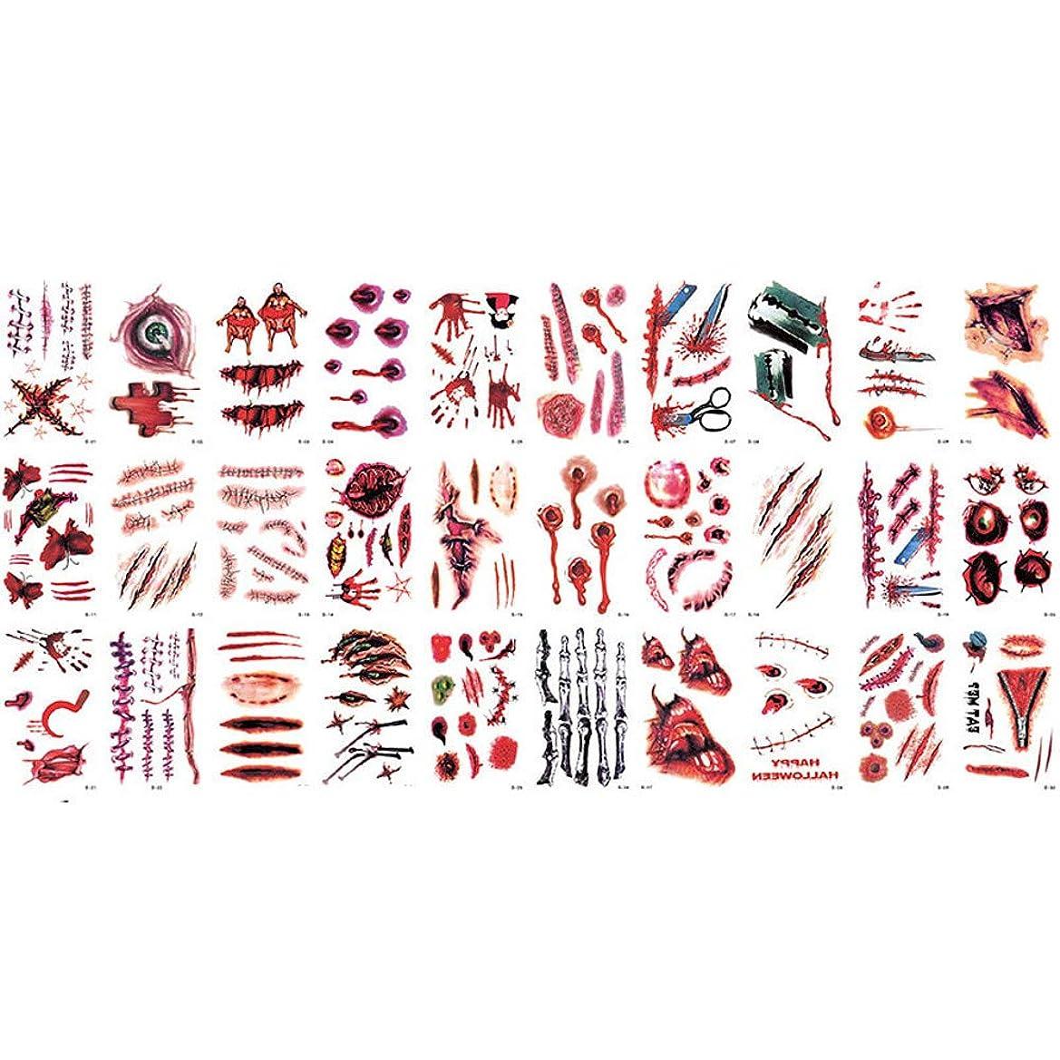 シガレットアナログ合唱団OSMNICE タトゥーステッカー 30枚 防水ハロウィンバンパイア 子供 レディース 刺青シール 長持ち 防水 腕、足、体、胸、肩、背中に簡単貼る防水