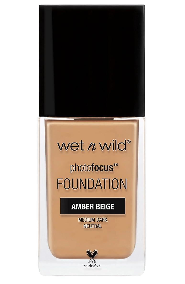 滑りやすい効能鉄WET N WILD Photo Focus Foundation - Amber Beige (並行輸入品)