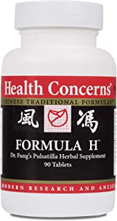 Health Concerns - Formula H - Dr. Fung's Pulsatilla Chinese Herbal Supplement - Modified Bai TOU Weng Tang - Hemorrhoid Relief - with Sanguisorba Root - 90 Tablets per Bottle