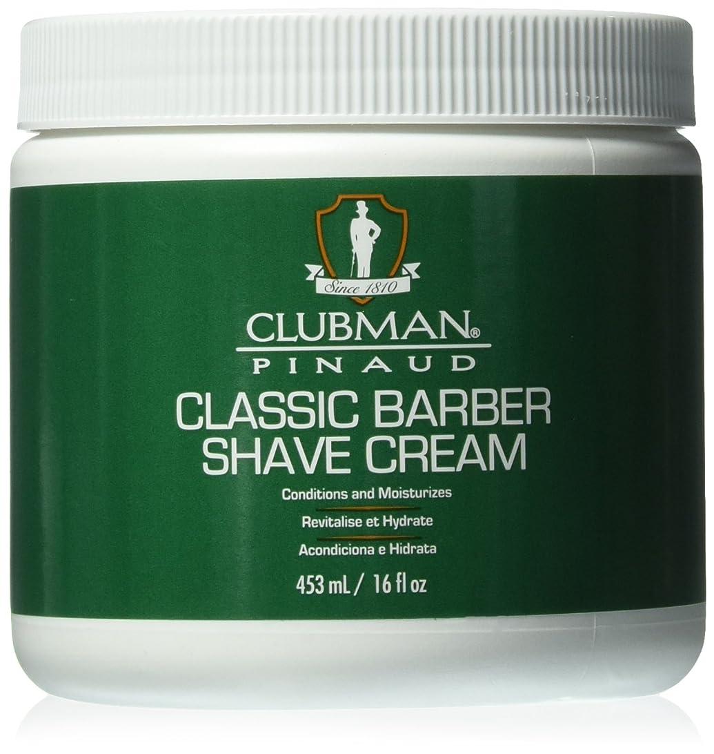 モンゴメリーフィット干渉するCLUBMAN Classic Barber Shave Cream (並行輸入品)