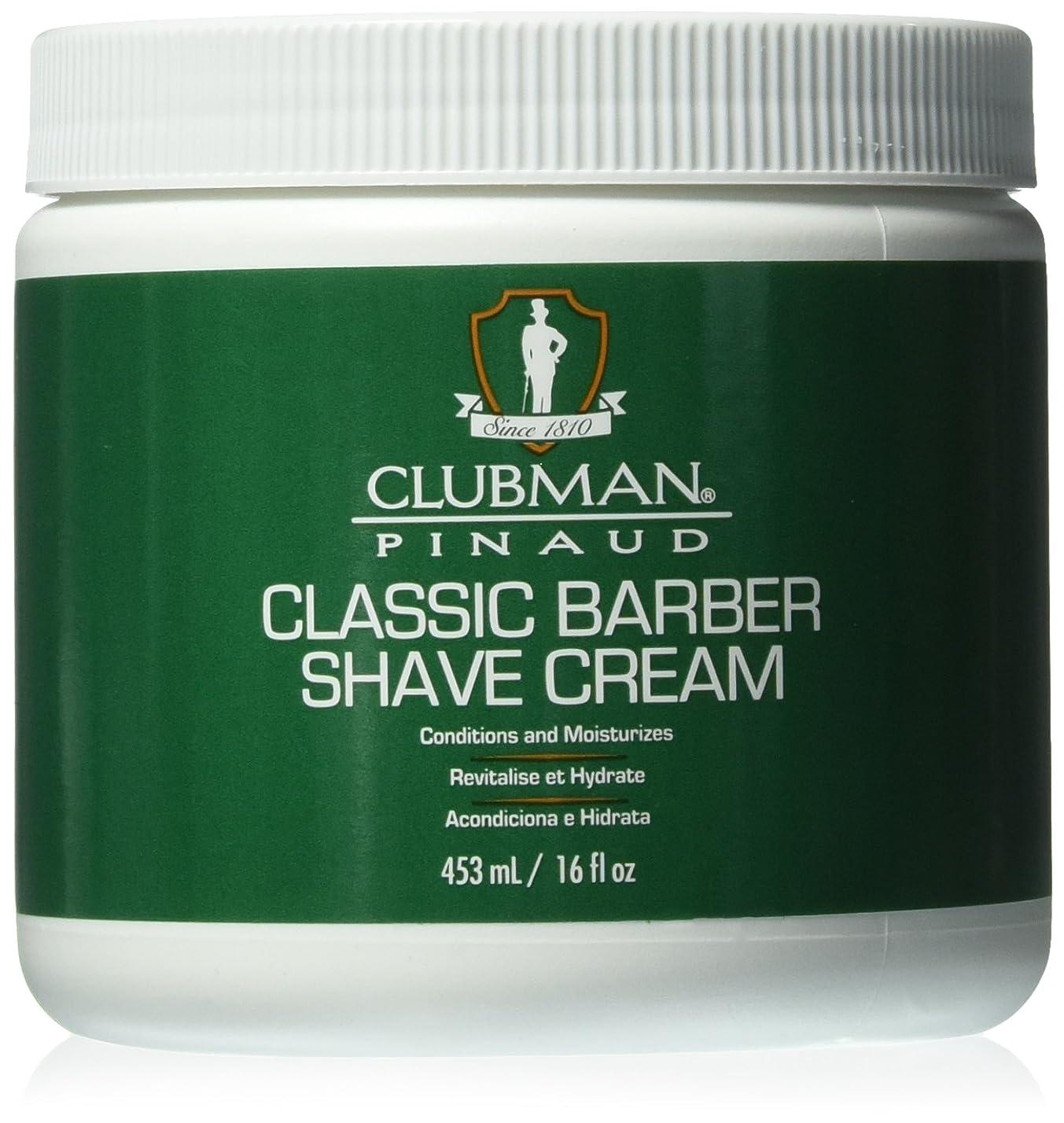 疎外するゴネリル汗CLUBMAN Classic Barber Shave Cream (並行輸入品)