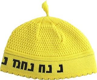 Na Nach Nachman Kippah - Yellow 24 Cm
