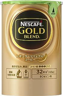【まとめ買い】ネスカフェ ゴールドブレンドエコ&システムパック 65g×2個