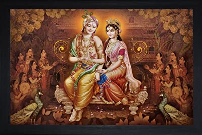 SAF Radha Krishna Painting (35 x 2 x 50 Cms) SANF404