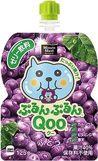 コカ・コーラ ミニッツメイド ぷるんぷるんQoo クー ぶどう ゼリー飲料 パウチ 125g×6本