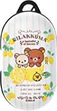 Rilakkuma Galaxy Buds Case Protective Hard PC Shell Cover Compatible with Galaxy Buds & Galaxy Buds Plus (Buds+) - Lemon