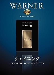 シャイニング [DVD]